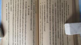 实用工艺丛书第一集——绘画染料蜡笔墨汁制造法