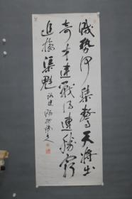 日本 著名  大诗人  小野湖山  纸本大幅 书法  真迹