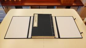 线装《稼轩长短句》一函六册,仅100部,2001年北京图书馆原大套色影印元大德刻本,白棉纸,洁白如玉,基本全新。并非后期国家图书馆善本再造以及文物出版社一函四册版本可比。稼轩词