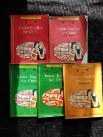 八零后九年义务教育三年制初中英语课本全套