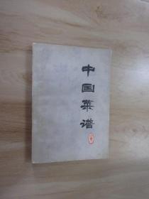 中国素菜  山东