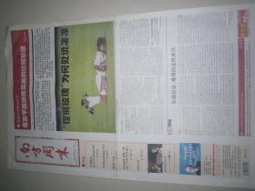 南方周末2006年 10   月 12  日,第11 83  期,品相如图,看好再拍。