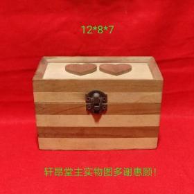 双心并排、可爱风的收纳小盒子