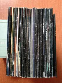 飞碟探索(53册合售):(双月刊)1998年3~6+1999年2~6+2000年1~6+2001年1.2.6+2002年1~4+2003年2.5.6+2004年1.3~6+2005年2.3.增刊、(月刊)2006年1~7.9.10+2007年2.3.5.10.增刊+2008年1.7~10、飞碟探索25周年典藏本