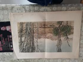 敦煌之春(叶浅予 作 朝花美术1955年出版)一版一印,印数10000