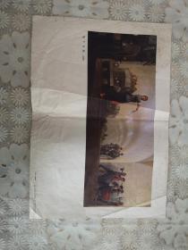 地下长城:油画( 刘三多·伍振权 作 人民美术1975年出版)一版二印,印数16000