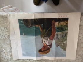 虎门民兵:油画( 汤小铭 作 人民美术1973年出版)