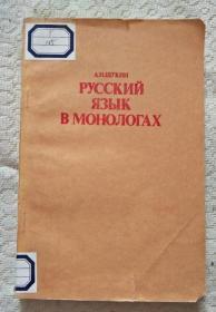 俄语视听教程