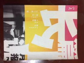 江南杂志2010年第二期