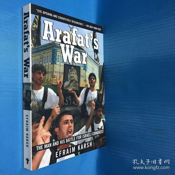 Arafats War