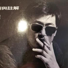 王家卫 citymagazine 216