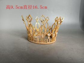 乡下收的辽代鎏金镶嵌宝石皇冠