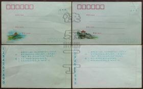 风景信封-青岛风光(青岛前海栈桥、青岛海产博物馆)⑫
