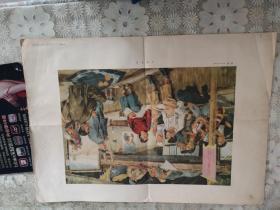 工地探堂(李斛作 朝花美术1955年出版)一版一印,印数1600,孔网绝版