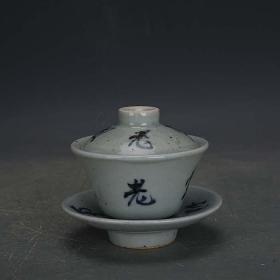 手工瓷青花盖碗马蹄饭杯