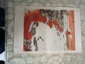 邕江旭日( 叶侣梅 作 广西人民1973年出版)一版一印,印数400000