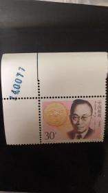 1992-19中国现代科学家(第三组)4-2 微生物学家-汤飞凡 面值30分带边 编年邮票 全新