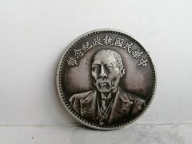 珍稀银元,26.7克保真特价
