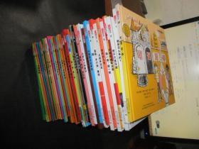汉声数学  35本  图画书 如图