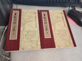 李太白全集(全三册)【有破损 见图】上中下