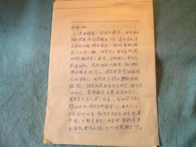 """85年:汪玢玲(著名民俗学家,北京师范大学教授,博导,吉林省民俗学会名誉理事长、中国民俗学会名誉理事)寄给 白鹏(  汪大学同学)信札4张。内容为,来信拜悉,我不能在提职之前离开东北,不能像学校提要求。上报还两可。去便于孩子分配时好照顾。收到北京东北大学同学会会刊,帮联系一下。再就是解决组织问题。关于《白山黑水》意见,我要当主编只是""""顾问""""不行。等。"""