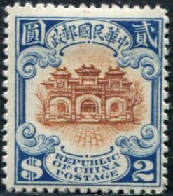 中华民国邮票C:北京二版帆船宫门贰元新,古代传统建筑文化教育