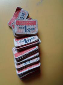 文革菜票(有毛主席语录)【有盖上海工农兵电影技术厂饭菜票发行章】【按张卖】