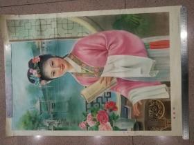 对开,1983年,名家(阎亚安)(葛荣环)绘年画《谢瑶环》请选择快递
