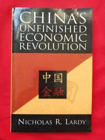 中国金融  英文版