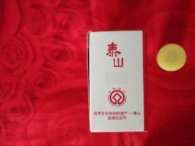 泰山纪念币    南京版  盒装