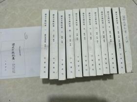 读史方舆纪要  (全12册)(正版缺版权页)第12册没有封面