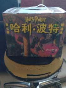 【正版现货】哈利波特珍藏版全集套装共7册精装盒装 JK罗琳老版
