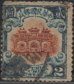 中华民国邮票N,1923—33年北京二版古代建筑宫门,2元 ,信销