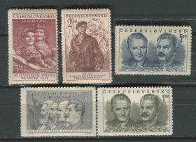 捷克斯洛伐克邮票 1951年 捷克斯洛伐克共产党30年 马克思恩格斯列宁斯大林哥德瓦尔德总统等 雕刻版 5全新 1枚票面粘连