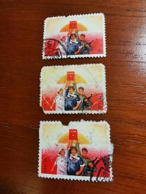 文15 邮票(单枚18,三枚一起45)购买单枚联系卖家改价格所见即所得,拍前先联系卖家,特价不退不换