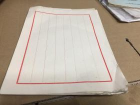 民国大开本空白笺纸信纸公文函20页,16开本8行红格,用纸精良,极可宝贵。