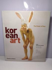 KoreanArt:ThePowerofNow
