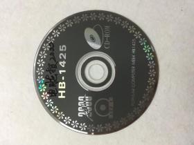 电脑报2000(AB)