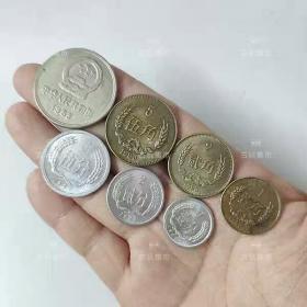1983年分币长城币83年1元5角2角1角硬币5分2分1分纪念币一套送盒