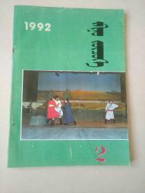 褰卞��  1992 ������