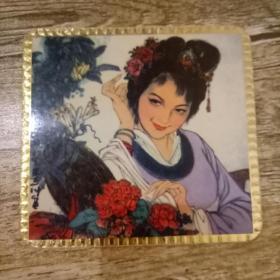 1980年西冷印社日历卡