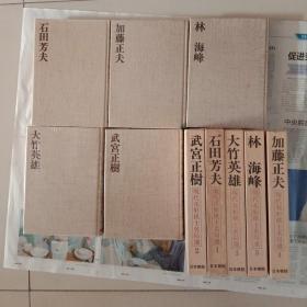 (日文原版)现代花形棋士名局选(1-5卷)