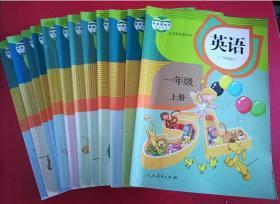 义务教育教科书 英语(一年级起点)【全套12本  2012年~2014年版 人教版 有写划】
