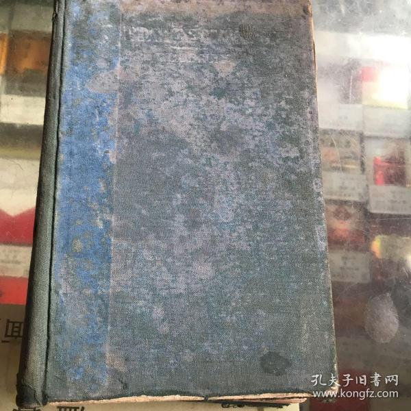 《生物学基础》1923年英文版