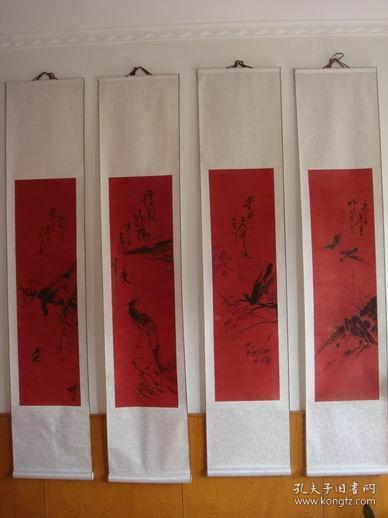 1961年王明九丹凤朝阳等《素描花鸟条幅画》4幅