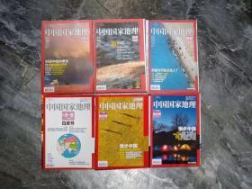 6本合售《中国国家地理》期刊 2012年10月 内蒙古专辑 2013年10月 新疆专辑 2014年10月 西藏专辑 2015年10月一带一路 2016年10月-11月 慢步中国(上、下) 共6本 珍藏组合  ZH