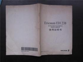 Ericsson EH238采用TACS及ETACS无线电话网络的手提电话使用说明书