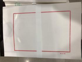 荣宝斋宣纸暗格信笺100张