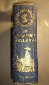 1856年 Arabian Nights Entertainments.全插图本《一千零一夜全本》珍贵初版本 600桢精美雕版版画插图 增补埃德蒙•杜拉克插画 超大开本