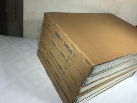 东山魁夷画集全5巻 (风景遍历一、风景遍历二、欧州纪行、中国纪行、障壁画)